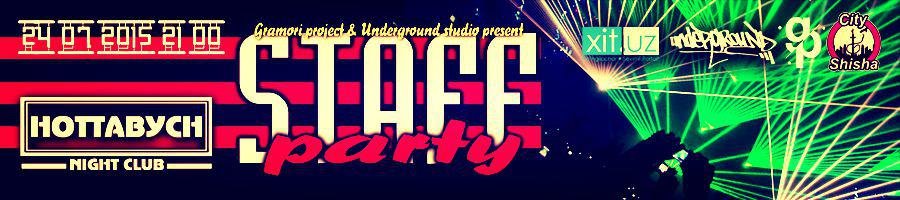 Staff Party � ������ ����� ��������!